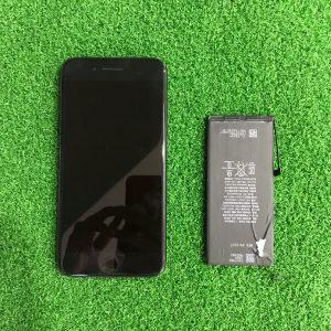 Penggantian bateri iPhone 7