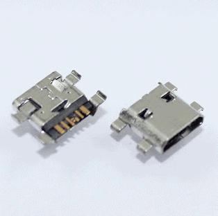 Penukaran Plug In Huawei Y9